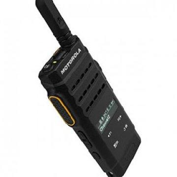 Motorola MOTOTRBO SL2600 Portable Radio